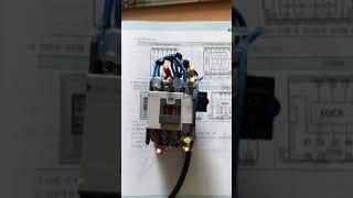 MC파워릴레이 LED장착 - 외함 만들기 전 제품