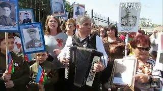 А все мы русские, а мы бакинцы все...  Мы песни звонкие, поём о Родине, а наша Родина Азербайджан