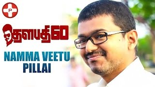 Vijay 60 To Be Titled Namma Veetu Pillai | Keerthi Suresh | Tamil Cinema News