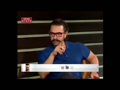 Watch 'Secret Superstar' actor Aamir Khan Exclusive Interview, and know about his upcoming film