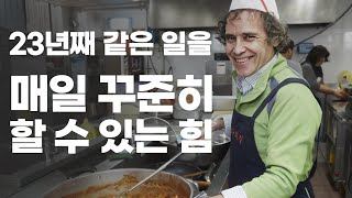 하루 800인분, 직접 만든 도시락 무료로 나누는 김하종 신부