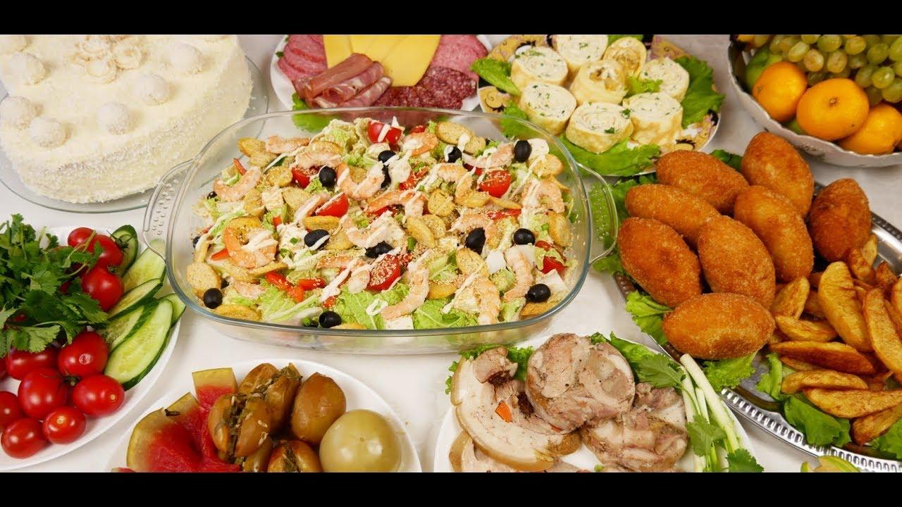 Мой любимый салат с креветками и наш Новогодний стол. Цыганка готовит.