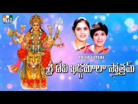 SRI DEVI KHADGAMALA STHOTHRAM by PRIYA SISTERS | MOST POPULAR STHOTHRAS