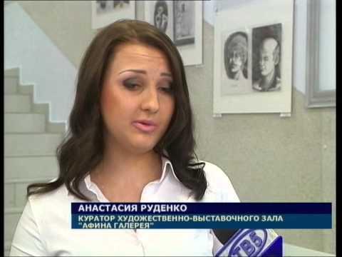 познакомлюсь с женщиной-инвалидом в москве
