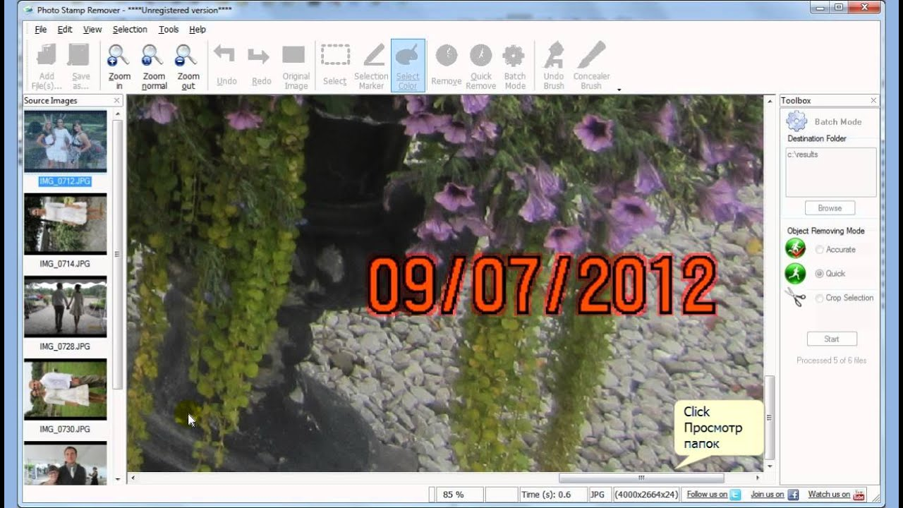 how to change date stamp on photos