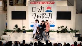 ワールドピースツアー 2016.2.27 小田原ダイナシティ 第2部 この曲の演...
