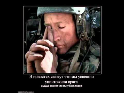 Демотиваторы про войну.