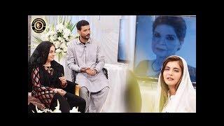 Good Morning Pakistan - Loving Memory of Zubaida Aapa Late  - Top Pakistani Show