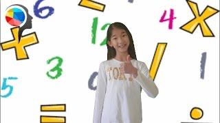 Ментальная Арифметика Умножение. Продолжаем умножать. Урок №12