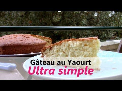 RECETTE ultra rapide (10 min), facile et inratable - Le meilleur gâteau au yaourt - SANS VAISSELLE !