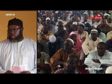 Khoutbah du 18 05 18 || La Grandeur du CORAN face à notre Négligence || Imam Oumar SALL H.A