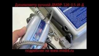 ДМЭР-120-0,5-И-Д(, 2014-09-17T10:34:15.000Z)