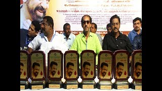 Kamal Fans Donate Blood & Announce Welfare Plans With Bigg Boss Vaiyapuri as Chief Guest