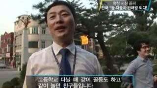 VJ특공대 - VJs on the Scene 20100…