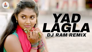 Yad Lagla (Remix)   DJ Ram   Sairat   Akash Thosar & Rinku Rajguru   Ajay Atul   Nagraj Manjule