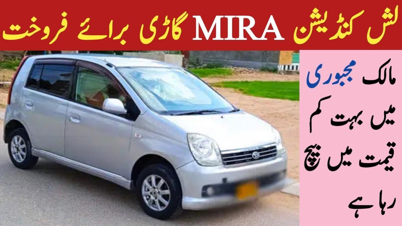 Dihatsu Mira For Sale   Mira Car For Sale   New Model Mira For   Sale Mira Car Review   Mira Modify