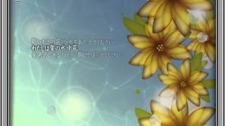 松坂慶子「愛の水中花」