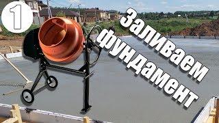 видео Как построить баню в подвале