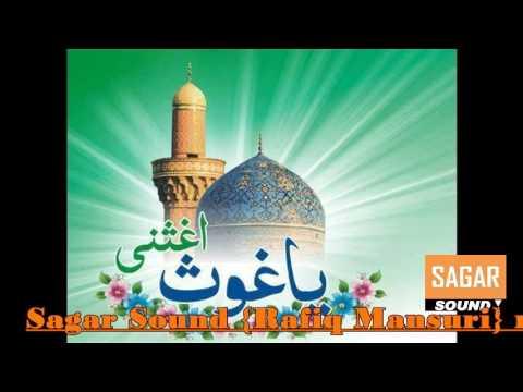 Waha Kiya Martaba By Sadiq Razavi
