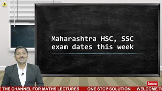 SSC & HSC Board Exam 2021 TimeTable? | Maharashtra Board 10th & 12th Exam Schedule? Dinesh Sir