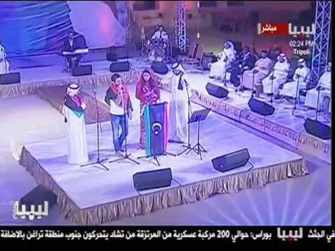 اسما-سليم-مطربة-تونسية-ليبيا-في-حفل