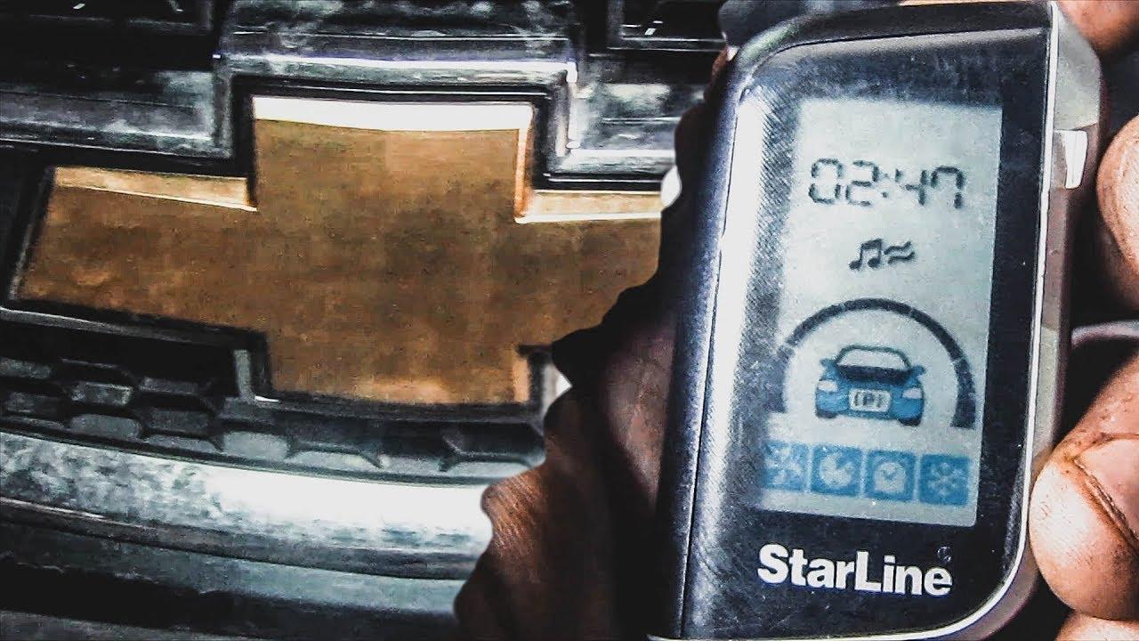 Установка сигнализации STARLINE A93 на Chevrolet Captiva