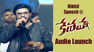 Nikhil Speech at Keshava Movie Audio Launch || Nikhil, Ritu varma