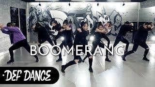 Wanna One (워너원) - BOOMERANG (부메랑) 댄스학원 No.1 KPOP DANCE COVER / 데프수강생 월말평가 방송댄스 가수오디션 실용음악 defdance