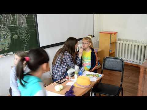 1 смена детский пришкольный лагерь солнышко