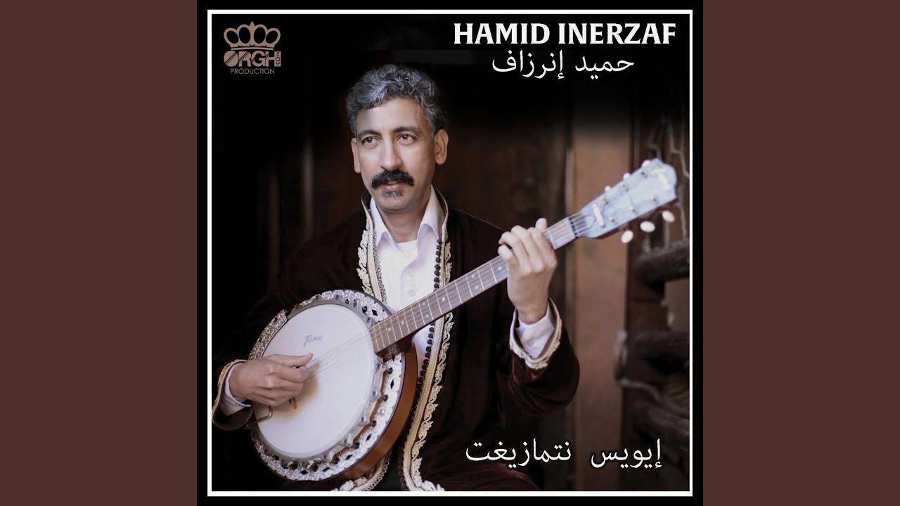 Hamid Inerzaf - Iwis N Tmazight