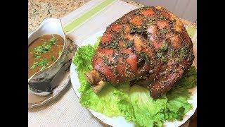 СВИНАЯ НОГА, Запеченная в Духовке. Свинина.  Главное  Праздничное Блюдо! Pork in Oven