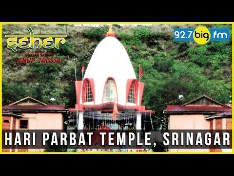 Hari Parbat, Srinagar | Seher with Anup Jalota