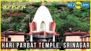 Hari Parbat, Srinaga...