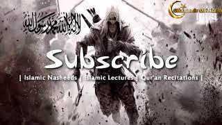 Serna Bi Awni Allah nasyid arab tanpa musik