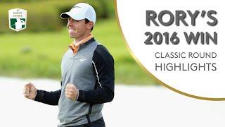 Every shot of Rory McIlroy's winning 2016 Irish Open round   Classic Round Highlights