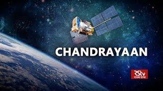 In Depth: Chandrayaan