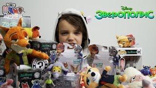 ЗВЕРОПОЛИС - Игрушки | Обзор и распаковка | Игрушки сюрпризы из мультфильма Funko Pop Minis