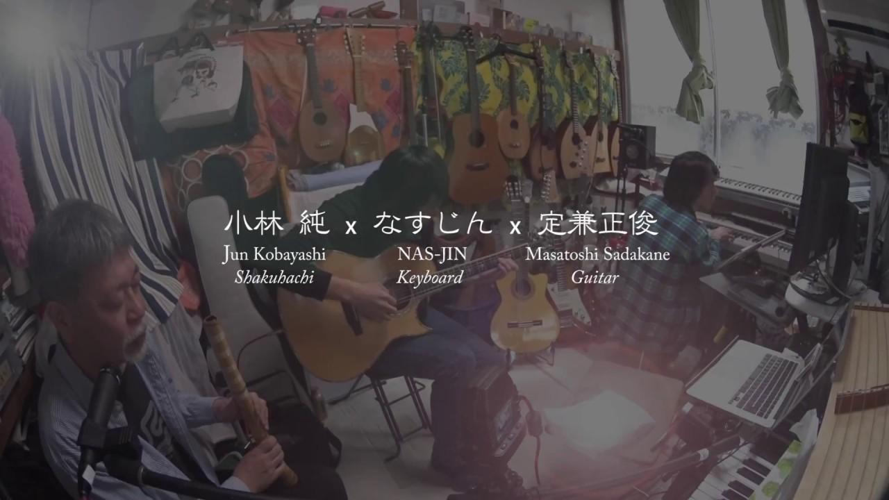 Travessia - 小林 純 x なすじん...