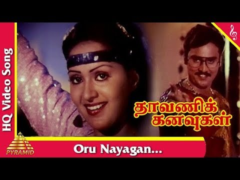 oru nayagan song lyrics