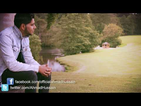 Ahmad Hussain - Aye khuda - Voice Only Version (No Music)