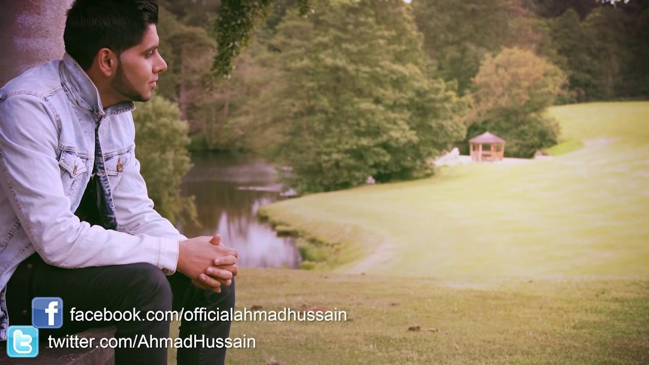 Ya taiba (arabic version) ahmad hussain | shazam.