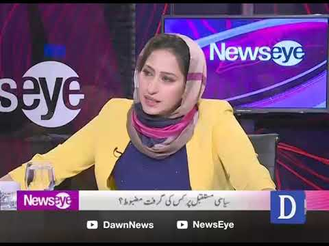 NewsEye - 08 May, 2018 - Dawn News