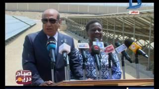 صباح دريم | رئيس «العربية للتصنيع» يلتقي وزيرة الطاقة لدولة أوغندا