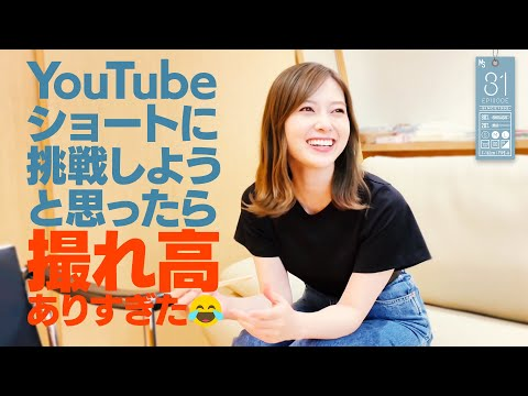 【楽屋】YouTubeショートに挑戦…!?【解禁】#31
