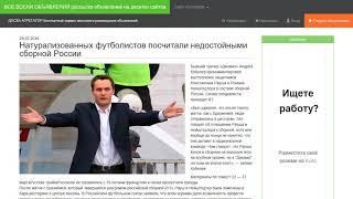 Натурализованных футболистов посчитали недостойными сборной России.(, 2018-03-29T19:13:31.000Z)