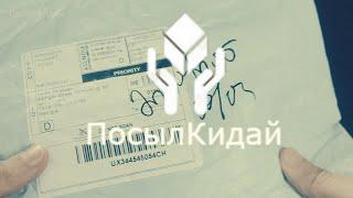 РАСПАКОВКА и ОБЗОР ТОВАРОВ с ALIEXPRESS, Musical candle + КОНКУРС
