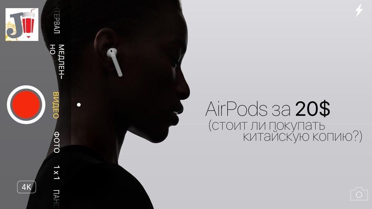 Ремонт штекера наушников (EarPods) / Repair headphone plug .