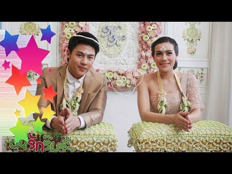 Top 15 Mark Prin Suparat Drama List 2017 - 15 Bộ Phim Của Prin Suparat Tới 2017 - Sao Châu Á (Ep 1)