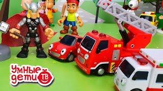 Мультик с игрушками ДОРОЖНОЕ ПРОИСШЕСТВИЕ Автобусы Тайо Щенячий Патруль Супергерои #Toys