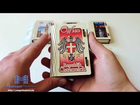 Игральные карты формата а4